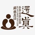 还真logo