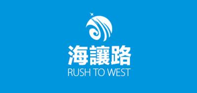 海让路logo