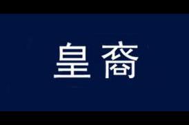 皇裔logo