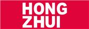 HONGZHUIcollectionlogo