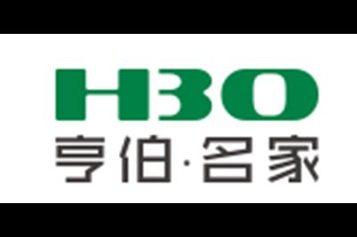 亨伯家居logo