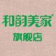 和韵美家logo