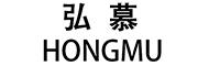 弘慕logo