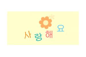 红逸logo
