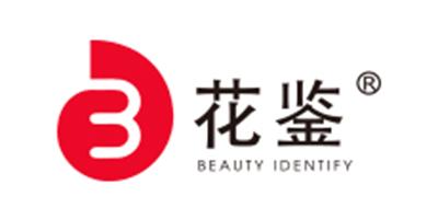 花鉴logo