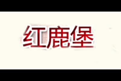 红鹿堡logo