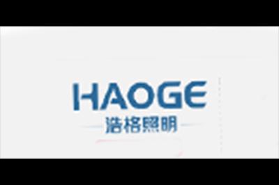 浩格logo