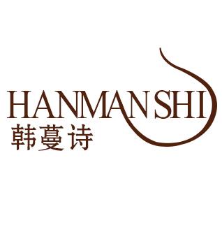 韩蔓诗logo