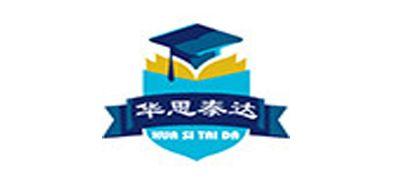 华思泰达logo