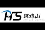 环榕山logo