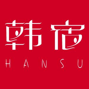 韩宿服饰logo