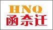 函奈迁鞋类logo