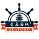海栈logo