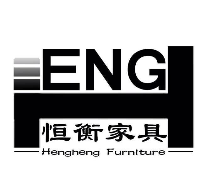 恒衡家具logo