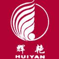 辉艳居家日用logo
