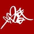 婚之恋服饰logo