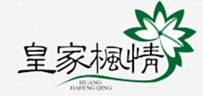皇家枫情logo