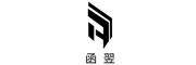 函翌logo