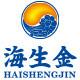 海生金logo