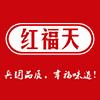 红福天logo