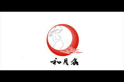 和月鑫logo