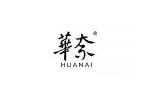 华奈logo