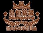 皇恒赛级logo