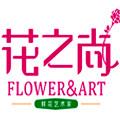 花之尚logo