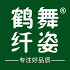 鹤舞纤姿logo