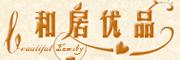 和居优品logo