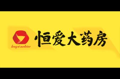 恒爱大药房logo