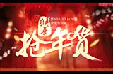 皇雯logo