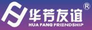 华芳友谊logo