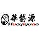华艺源logo
