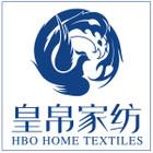皇帛家纺logo
