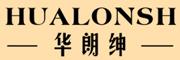 华朗绅logo