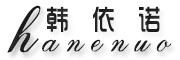 韩依诺logo