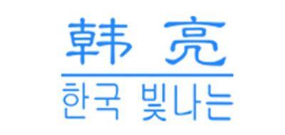 韩亮logo