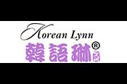 韩语琳空间logo
