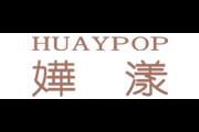 嬅漾logo