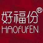 好福份logo