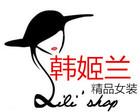 韩姬兰logo