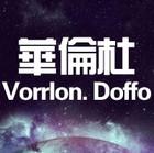 华伦杜logo