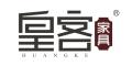 皇客logo
