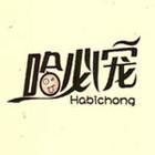 哈必宠logo
