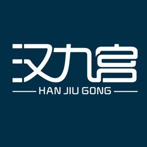 汉九宫家居logo