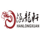 涵龙轩logo