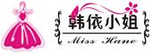 韩东衣舍logo