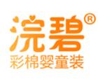浣碧logo