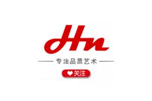 hn服饰logo